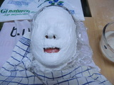 masker