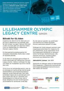Prosjektlederstilling Lillehammer Olympic Legacy Center