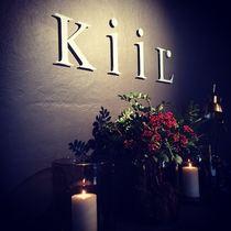 kiil logo