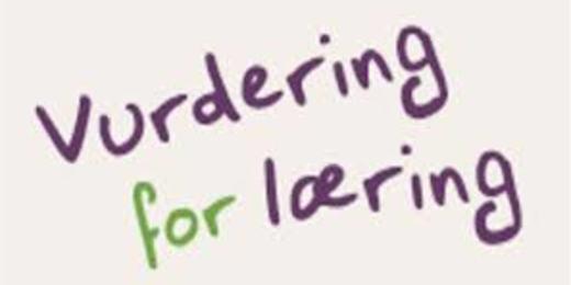 Vurdering for læring_logo