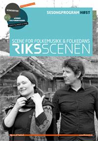 Riksscenen-Host-2016-200.jpg