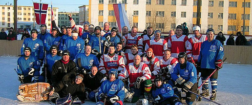 Kirkenes Puckers and Nickel Hockey Club