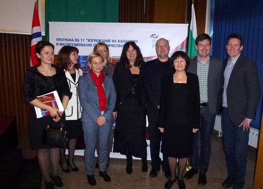 Bulgaria-Barents