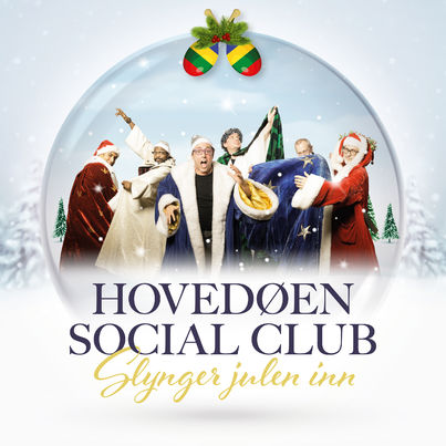Hovedoen_digital_julen_okt_2017